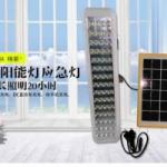 светодиодный свет портативный бытовой солнечные лампы